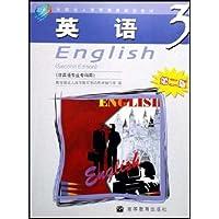 http://ec4.images-amazon.com/images/I/517k7RvS7qL._AA200_.jpg