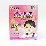 1盒装 日本进口低聚果糖 健康保健品益生元 儿童便秘冲剂 买二送一 正品 宝宝孕妇保健 治疗便秘腹泻专用-图片