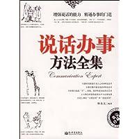 http://ec4.images-amazon.com/images/I/517kQOulyZL._AA200_.jpg
