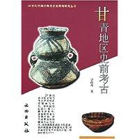 http://ec4.images-amazon.com/images/I/517koxjJyiL._AA200_.jpg