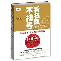 http://ec4.images-amazon.com/images/I/517lBXMbYDL._AA200_.jpg