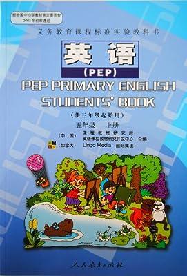 2013新版人教版英语八年级下册的磁带MP3图片