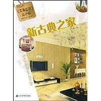 http://ec4.images-amazon.com/images/I/517lsQANECL._AA200_.jpg