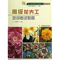 http://ec4.images-amazon.com/images/I/517ltgt88VL._AA200_.jpg
