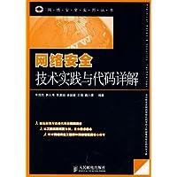 http://ec4.images-amazon.com/images/I/517mJP5sO9L._AA200_.jpg