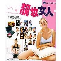 http://ec4.images-amazon.com/images/I/517muqDHbPL._AA200_.jpg