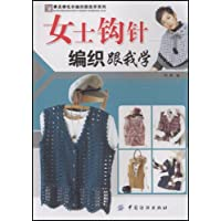 http://ec4.images-amazon.com/images/I/517nBipRocL._AA200_.jpg