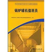 http://ec4.images-amazon.com/images/I/517nG6p5pJL._AA200_.jpg