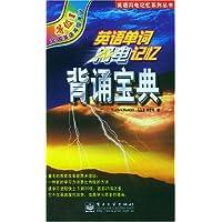 http://ec4.images-amazon.com/images/I/517ngTGR%2BPL._AA200_.jpg