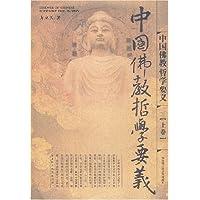 http://ec4.images-amazon.com/images/I/517nkm-8TNL._AA200_.jpg