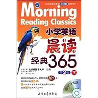 http://ec4.images-amazon.com/images/I/517nsAo4q8L._AA200_.jpg