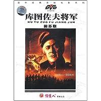 http://ec4.images-amazon.com/images/I/517nvngP3EL._AA200_.jpg
