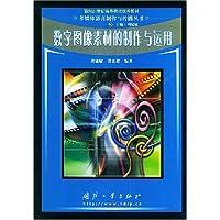 http://ec4.images-amazon.com/images/I/517oK3dAnML._AA200_.jpg
