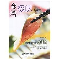 http://ec4.images-amazon.com/images/I/517oT5zsDzL._AA200_.jpg