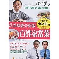 http://ec4.images-amazon.com/images/I/517oi5-ob8L._AA200_.jpg