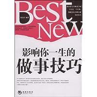 http://ec4.images-amazon.com/images/I/517qA35tGlL._AA200_.jpg