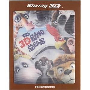 动物总动员(3d蓝光碟 打孔)