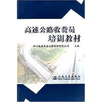 http://ec4.images-amazon.com/images/I/517riocrHIL._AA200_.jpg