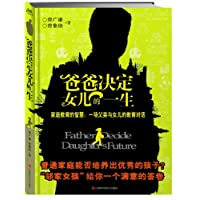 http://ec4.images-amazon.com/images/I/517rpdVu2wL._AA200_.jpg