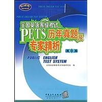 http://ec4.images-amazon.com/images/I/517sCzp2uYL._AA200_.jpg