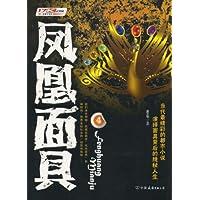 http://ec4.images-amazon.com/images/I/517sDwxbu4L._AA200_.jpg