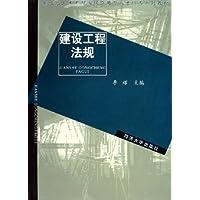 http://ec4.images-amazon.com/images/I/517t5Opl5SL._AA200_.jpg