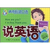 http://ec4.images-amazon.com/images/I/517t784yIDL._AA200_.jpg