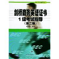 http://ec4.images-amazon.com/images/I/517tSw2bNmL._AA200_.jpg