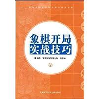 http://ec4.images-amazon.com/images/I/517tepC6u0L._AA200_.jpg