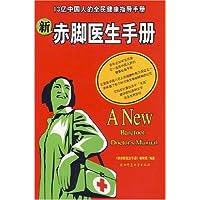http://ec4.images-amazon.com/images/I/517u2d0aHAL._AA200_.jpg