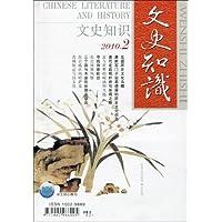 http://ec4.images-amazon.com/images/I/517uv4hdSUL._AA200_.jpg