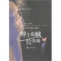 http://ec4.images-amazon.com/images/I/517vA1xm72L._AA200_.jpg