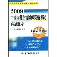 http://ec4.images-amazon.com/images/I/517vtb7nJwL._AA200_.jpg