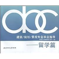http://ec4.images-amazon.com/images/I/517w-bIxw6L._AA200_.jpg