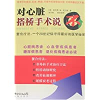 http://ec4.images-amazon.com/images/I/517w7Q6bGQL._AA200_.jpg