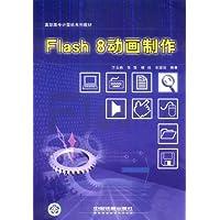 http://ec4.images-amazon.com/images/I/517wKTLcF7L._AA200_.jpg
