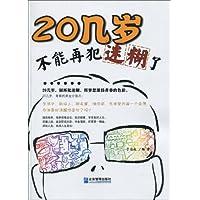http://ec4.images-amazon.com/images/I/517wWxkv8wL._AA200_.jpg