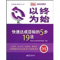 http://ec4.images-amazon.com/images/I/517wYJvGYAL._AA200_.jpg
