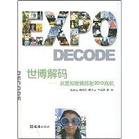 http://ec4.images-amazon.com/images/I/517wxTEMzgL._AA200_.jpg