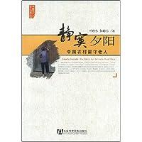 http://ec4.images-amazon.com/images/I/517xJiIhGiL._AA200_.jpg