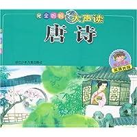 http://ec4.images-amazon.com/images/I/517xKYJlcgL._AA200_.jpg