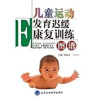 http://ec4.images-amazon.com/images/I/517xnS9A56L._AA200_.jpg