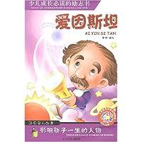 http://ec4.images-amazon.com/images/I/517xplf7JFL._AA200_.jpg