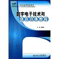 http://ec4.images-amazon.com/images/I/517yJBoNl0L._AA200_.jpg