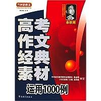 http://ec4.images-amazon.com/images/I/517yaakIWVL._AA200_.jpg