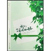 http://ec4.images-amazon.com/images/I/517ydgp6f4L._AA200_.jpg