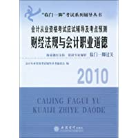 http://ec4.images-amazon.com/images/I/517yuGV5saL._AA200_.jpg