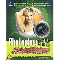 http://ec4.images-amazon.com/images/I/517zApgJXHL._AA200_.jpg