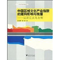 http://ec4.images-amazon.com/images/I/517zJF%2B-q%2BL._AA200_.jpg
