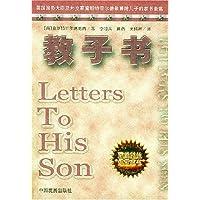 http://ec4.images-amazon.com/images/I/517zZ6jPmFL._AA200_.jpg
